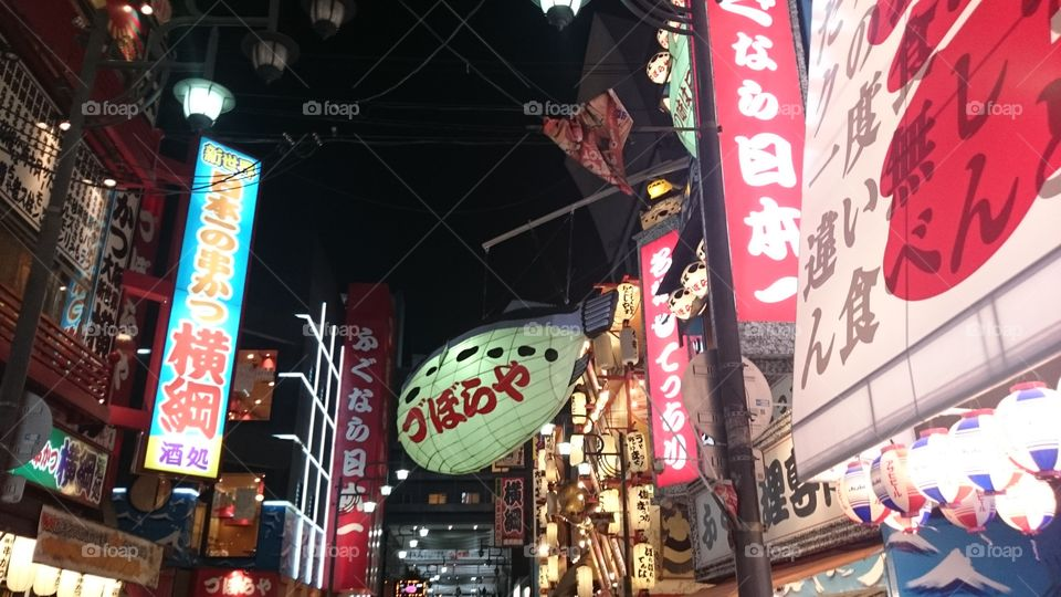 After shopping for gadgeta at Nipponbashi, it's time to dine and unwind.